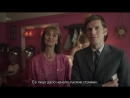 Endeavour/ Индевор, 5 сезон 4 серия (русские субтитры)