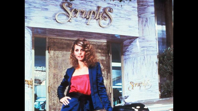 Крупинки 01 часть / Scruples (1980)