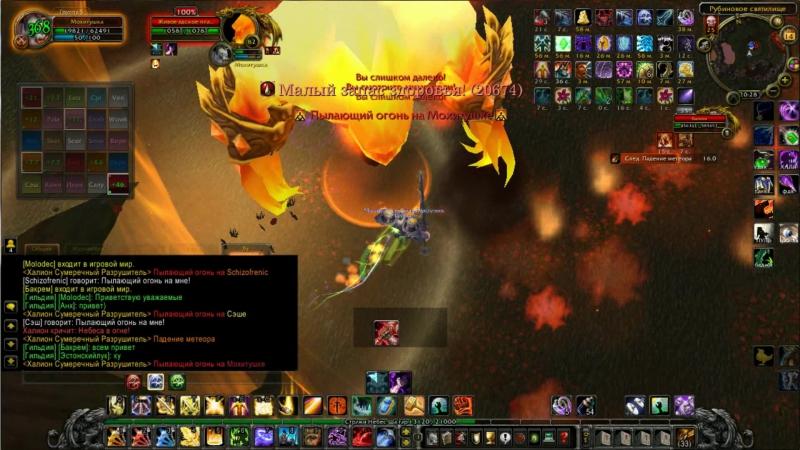 Ruby Sanctuary 25hm Guild