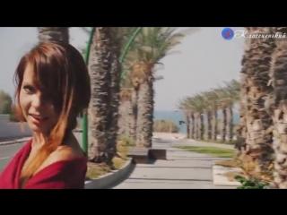 Екатерина Винокурова Ты только мой Новые Клипы 2017 mp4