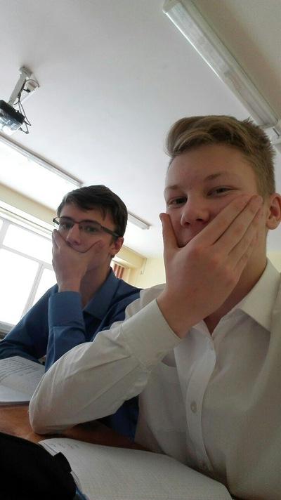 Егор Петухов