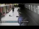 В Милане студент прыгнул на пути в метро, чтобы спасти ребенка