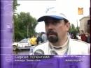 Седьмая передача М1 июнь 2002 Ралли Гуково ралли Карелия
