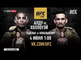 UFC 212 Promo