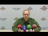 Сводка от Эдуарда Басурина на 05 ноября 2017 года.