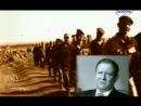 03 Измена - Чеченский капкан 2004 - сепаратизм, Кавказ