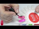 Гель лак № 102_ технология нанесения. СЕКРЕТЫ покрытия гель лаком Kodi Professional