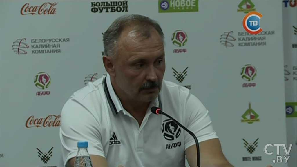 Сборная Беларуссии пофутболу разгромно уступила команде Швеции вквалификацииЧМ