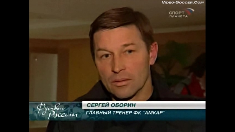 03042005. ЧР 3 Тур. Спартак-Амкар 11