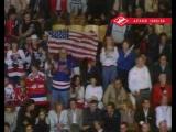 15.09.1989 «Спартак» - Washington Capitals