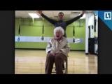 Фитнес в 93 года