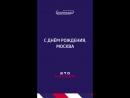 Deworkacy москва870