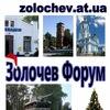 Zoryana Zolochev