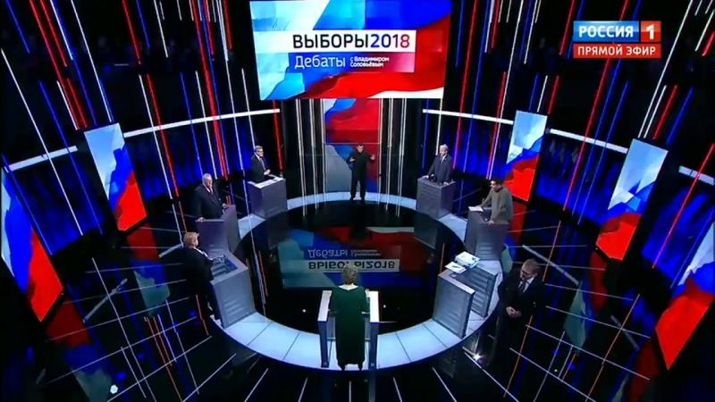 Скандальные дебаты у Соловьева! Потасовка кандидатов!