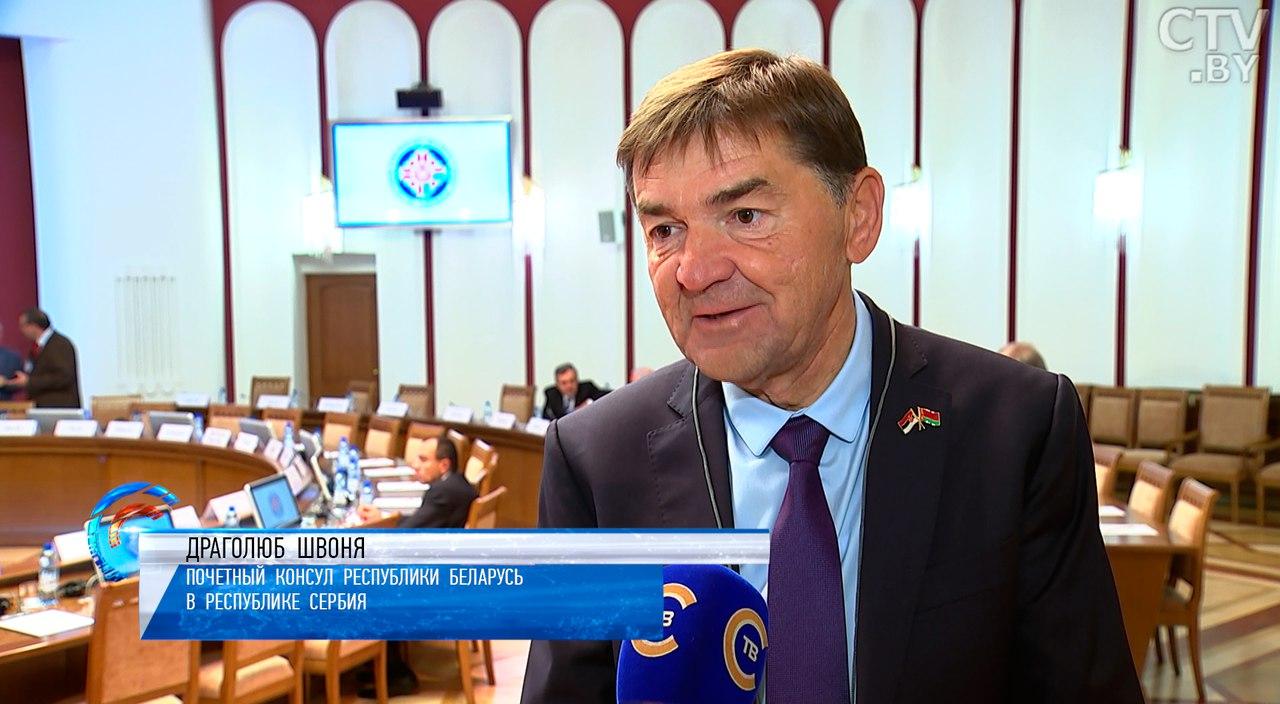 Сегодня вМинске почетные консулы обсудят развитие торговли