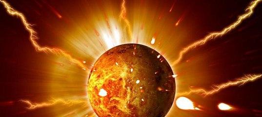 Картинки по запросу Гигантский космический магнитный щит, способный защитить Землю от Солнца