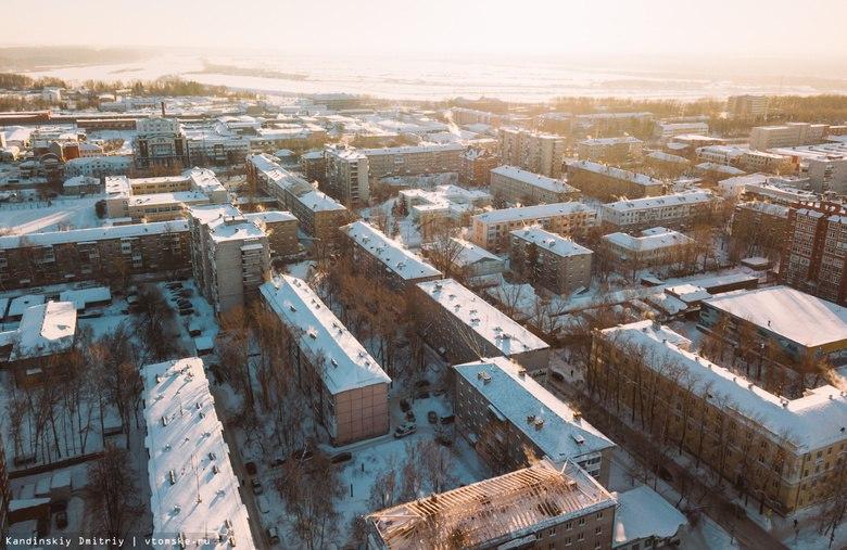 Новосибирские власти предложили объединить города Сибири, включая Томск, в агломерацию