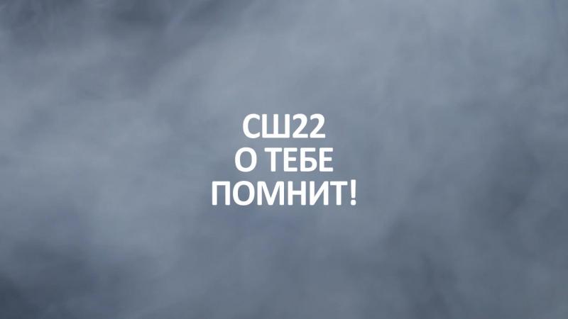 02 02 2018 анонс День встречи выпускников группа ФОКУС ТВ 22СШ г Борисов