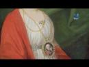 BBC Империя царей Россия Романовых 2 Эпоха крайностей Документальный история 2015
