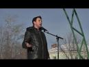 Митинг -встреча Стоп-гок 17. 12.17 Золотаревский Б. /Эковахта/