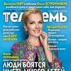 Антенна - Телесемь в Твери