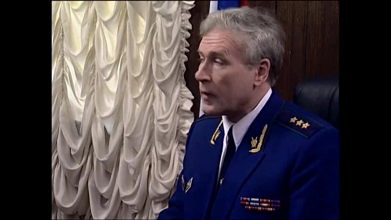 Синдикат Киллеров-1