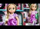 Рапунцель Распаковка Пупсик Принцесса Дисней Куклы Аниматор