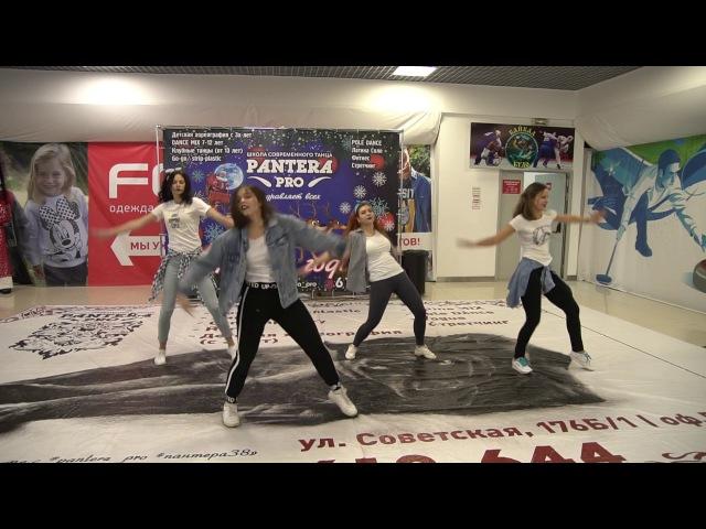 Lady dance/ Dance Hall /Pantera-PRO