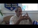 Затянувшиеся похороны - часть 1 - Вайшнава Прана дас - 03.08.2013