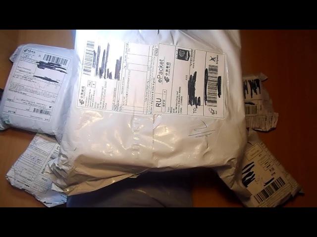 посылка с AliExpress-377,378,379,380,381,382