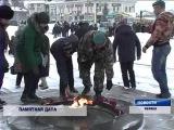 Мероприятие  в День снятия блокады Ленинграда