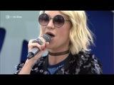 Kate Ryan - Desenchantee - ZDF Fernsehgarten 14.05.2017