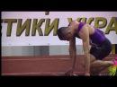 Чемпионат Украины 2018 по легкой атлетике в помещении 400 m Men Final
