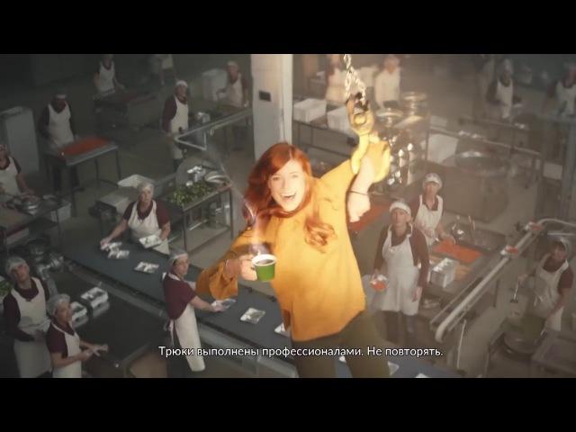 Музыка из рекламы Jacobs Monarch - Ева (Россия) (2017)