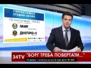 Борг треба повертати! СК Дніпро-1 готується до матчу проти ФК МИР