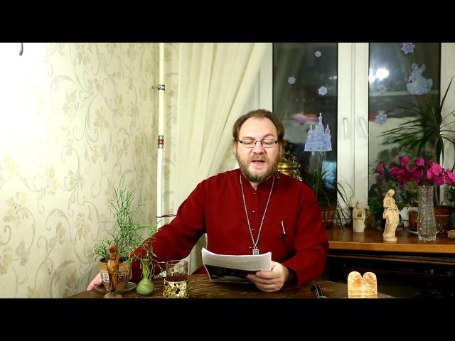Весь Ветхий Завет. Книга пророка Иеремии. Часть 8