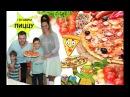ТЦ Тенистый Воронеж Пиццерия Пицца от Черепашек Ниндзя Мастер Класс по приготовлению Итальянской пиццы