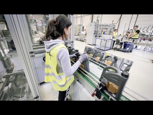 Производство масел SUPROTEC Atomium в Германии