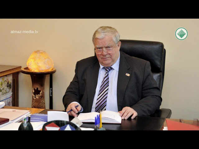 Вице-президент АЛРОСА Иван Демьянов завершил трудовую деятельность в алмазной компании