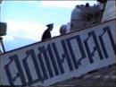 Главком ВМФ Феликс Громов на крейсере Адмирал Лазарев 04.06.1996