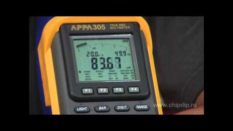 APPA 305 мультиметр цифровой
