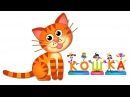 Учим алфавит с живыми буквами, АЗБУКА для детей от К до Т