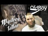 Стрижка в Old boy и закрас затылка от Mystery Tattoo