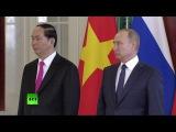 Владимир Путин и президент Вьетнама подводят итоги переговоров в Москве