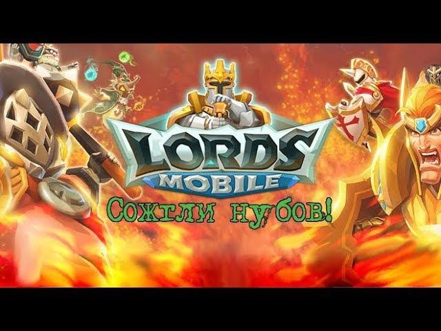 Lords Mobile - Битва: BaG против tBw