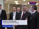 Ольга Скабеева | Вести недели