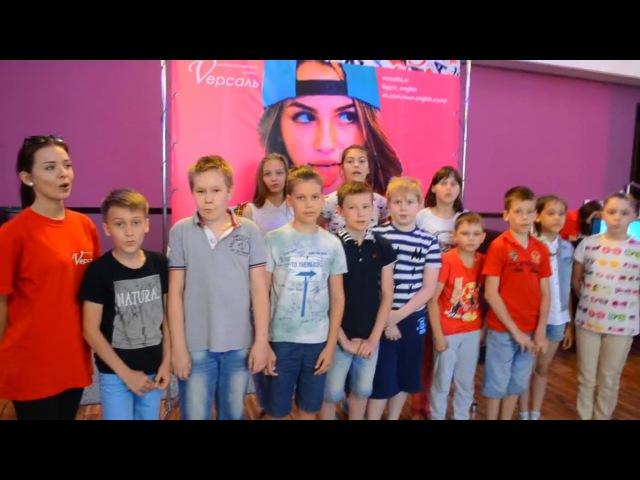 Лагерь языкового погружения БЛОГЕР.РУ Versal Irina Freid