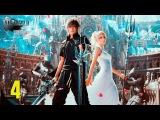 Мальчишник в машине Final Fantasy XV #4
