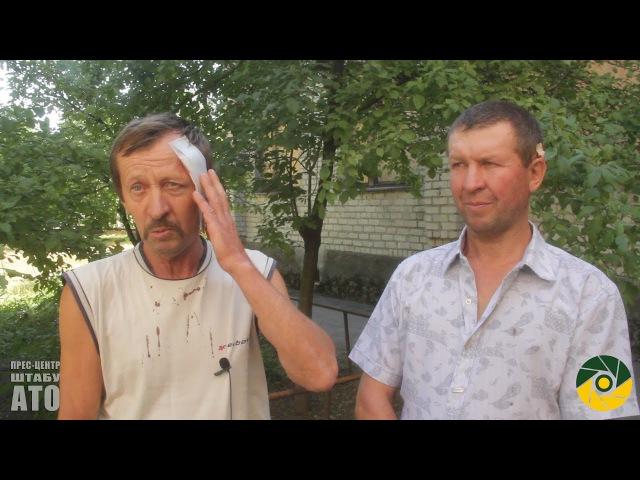 Мирних мешканців Авдіївки обстріляно з ворожих мінометів