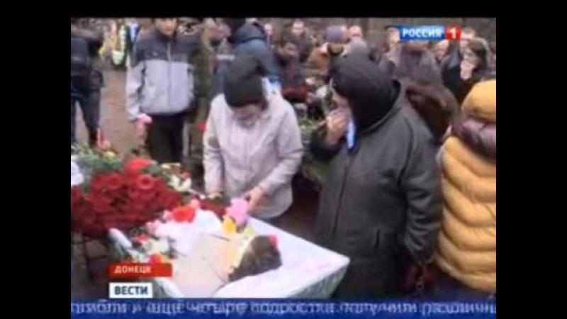 Обстрел окраин Донецка усилился, похороны школьников